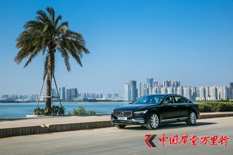 全新沃尔沃S90 中国制造的新名片
