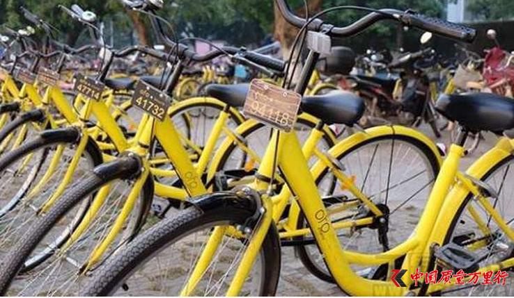 共享单车――消费者的信用在哪里