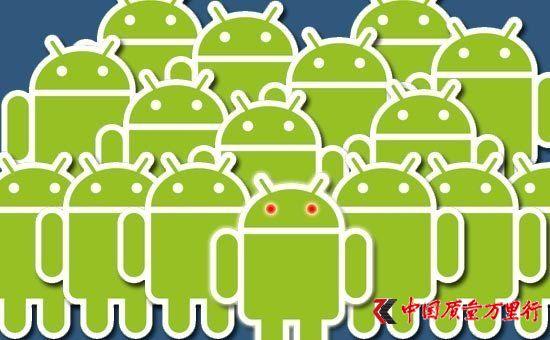 安卓手机隐私泄露:如何利用而不滥用?