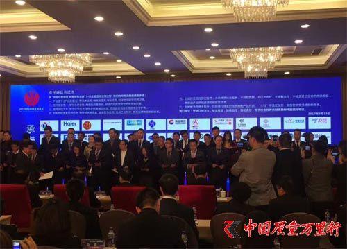 [315]质检总局在京举办国际消费者权益日主题宣传活动