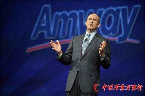 安利总裁德・狄维士:中国是我们最大的市场