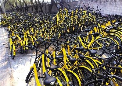 不文明使用共享单车将触刑法 故意毁坏或成寻衅滋事罪