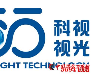 央视3.15曝光:科视视光借学生体检售卖高价角膜塑形镜