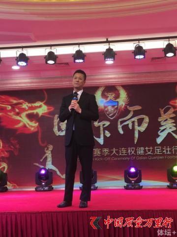 束昱辉:组建成立体育集团 不遗余力在体育方面做下去