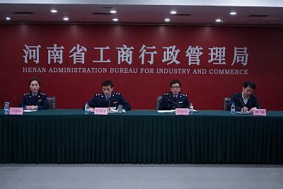 聚力倡公益 河南省工商局引领直销企业履行社会责任