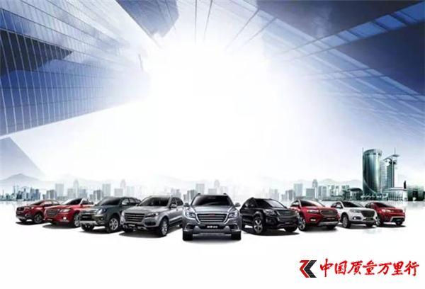 ,长城汽车2016年财报,车企财报