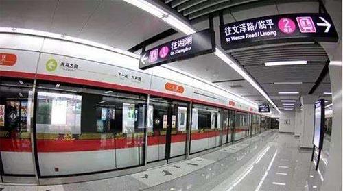 """谁在给西安地铁问题电缆""""站台""""?"""