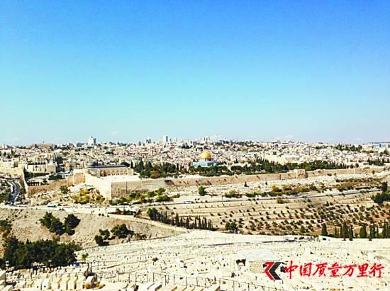 古城耶路撒冷