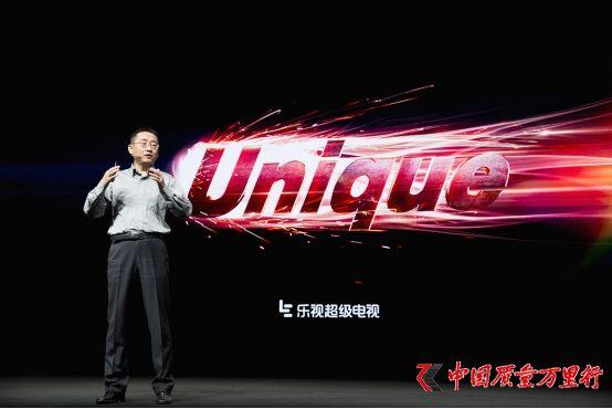 全面屏+新分体 乐视推Unique65/55只为新科技追求者