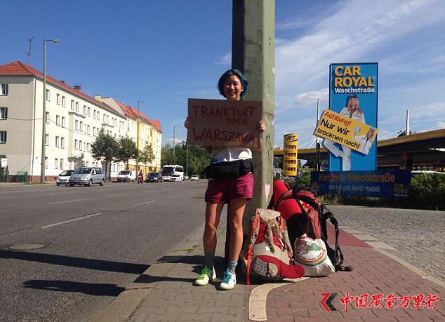 女孩200美元穷游欧亚二十国 独自冒险十三个月