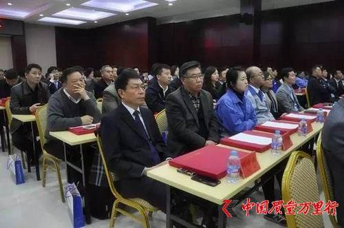 康婷荣获天津市西青开发区表彰大会多项大奖