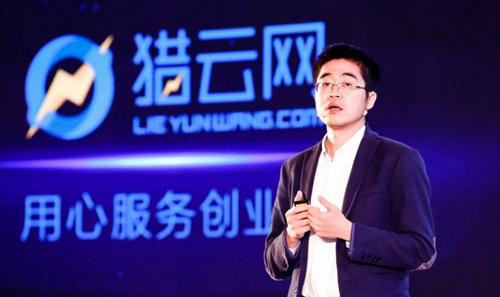 2017人工智能产业创业创新峰会在京举行