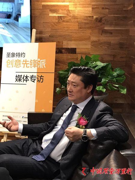 圣象集团总裁陈建军:2017年圣象进军商业领域