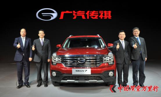 广汽传祺高端/新能源齐发力  六款重磅新车闪耀上海车展