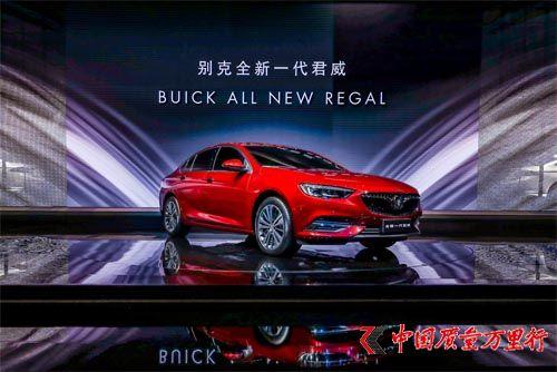 上汽通用汽车携47款展车亮相2017上海国际车展