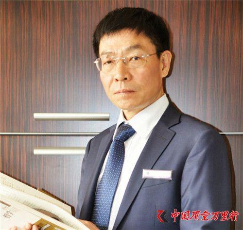 康婷董事长刘小兵:弘扬诚信为本 倾力打造品质企业