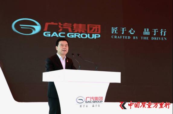 广汽智联新能源汽车产业园项目动工
