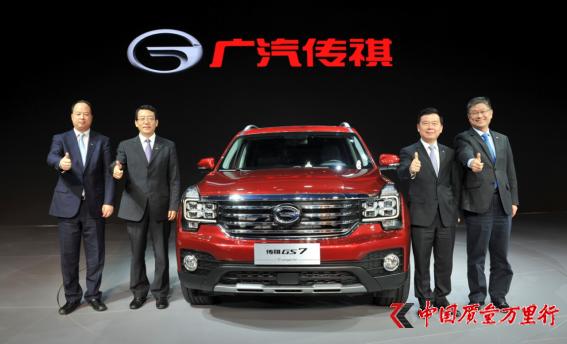 郁俊:广汽传祺的目标是世界级中国品牌