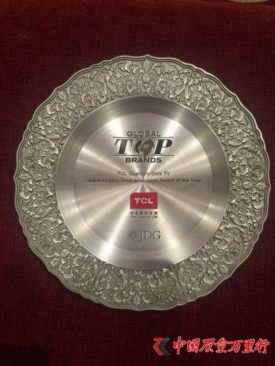 TCLX/C/P电视新品不仅拿奖拿到手软,还要参加五一大促销