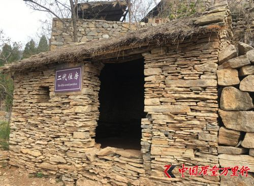 山东平邑:深挖旅游资源带动产业发展