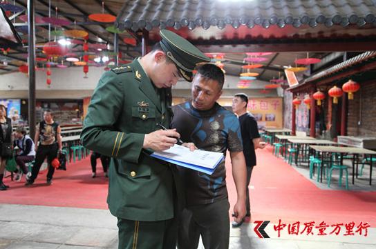 五一北京查封整顿十三陵地区5家问题旅游企业