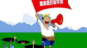 青岛广辰等6家旅行社被立案调查