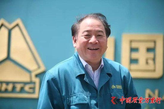 马纯济:他让重汽从亏损百亿到年产700亿
