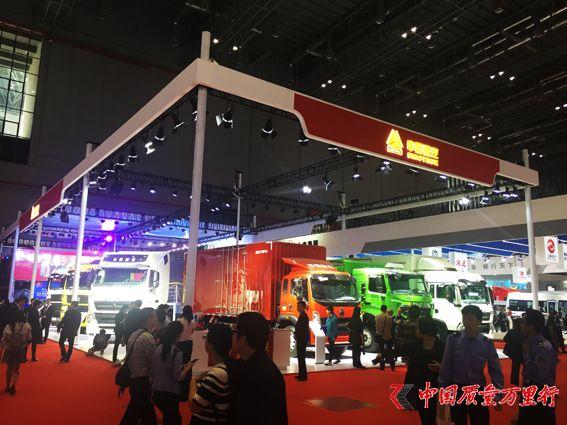 中国重汽参展第十七届上海国际车展
