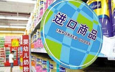 进口食品无中文标签 消费者可索10倍赔偿