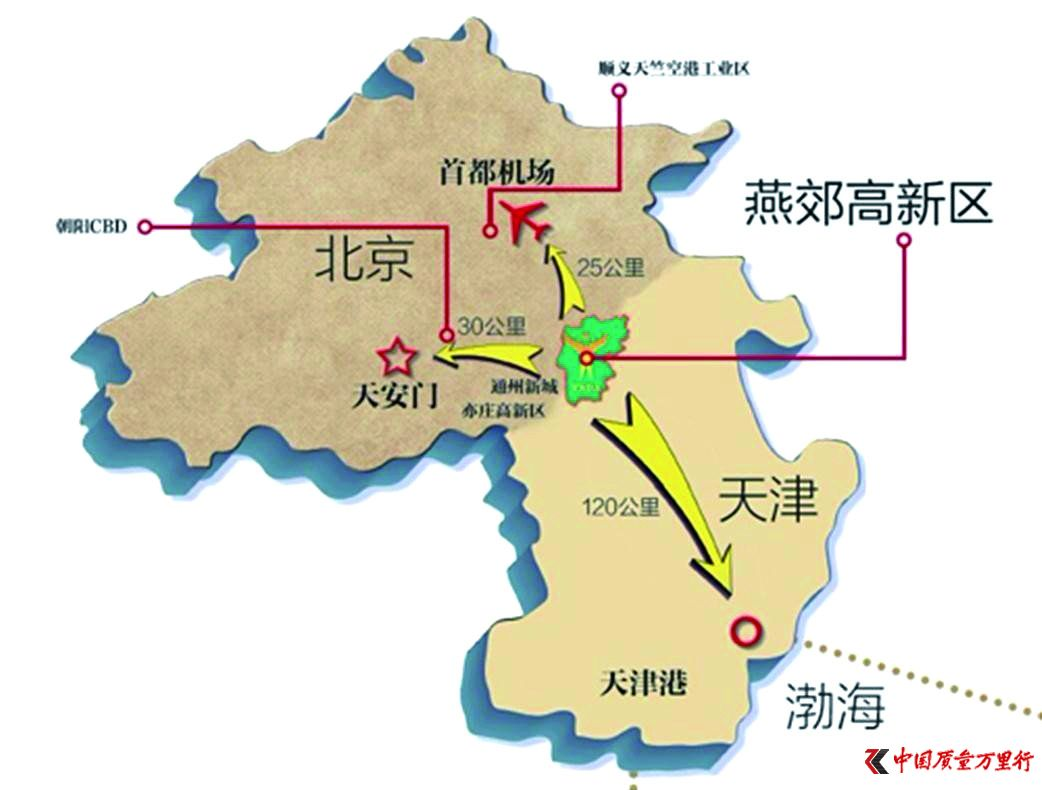 """燕郊成中国南北两派传销组织""""集中营"""""""