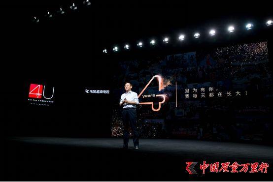 乐视3699元推全球首款共享电视超4 X55M