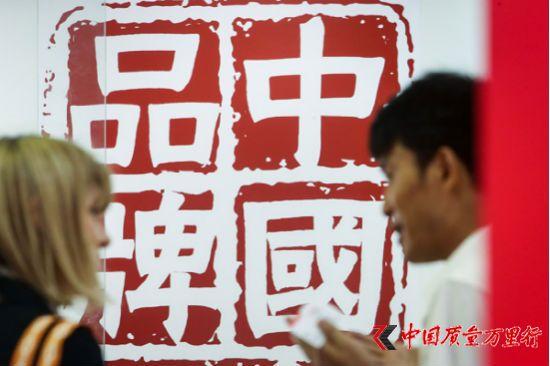 从中国制造到首个品牌日诞生,圣象要做中国地板业担当!