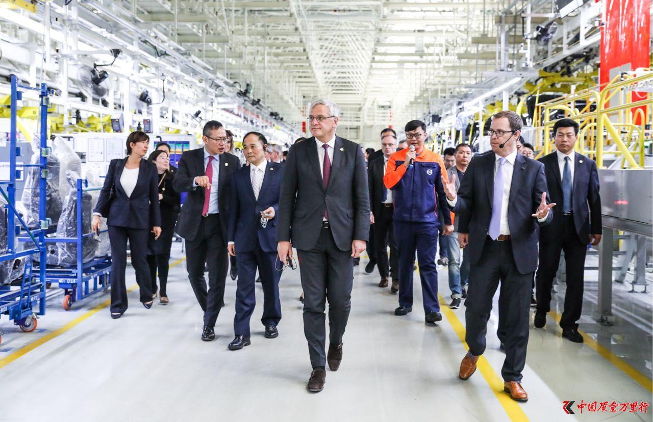 比利时副首相参观考察沃尔沃大庆工厂