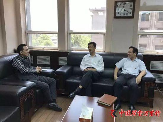 车建新董事长会见团中央领导,支持公益事业!