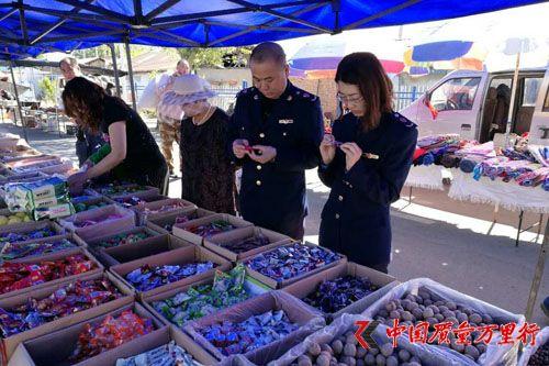 黑河市市场监管局开展端午、儿童节节日期间食品安全检查