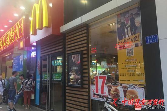 深圳一家麦当劳天花板现蛆虫 坠入顾客餐盘(视频)