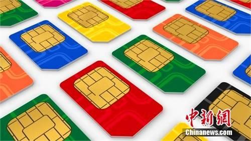 资料图。各种各样的手机卡。
