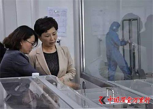 青海省委常委王宇燕来金诃藏药调研工作