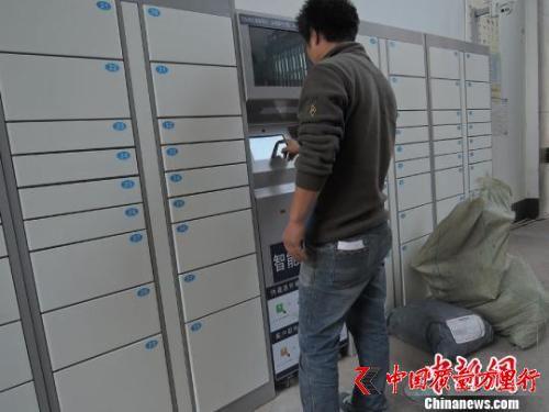 5问智能快递柜:没收到取件码 快件被损毁谁担责?
