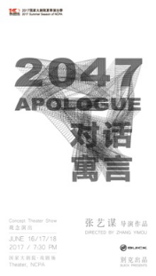 """深耕中国20年 别克践行""""从好 到美好"""""""