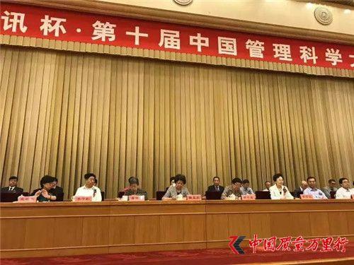 中国管理科学研究院与绿叶科技集团联合设立大健康产业研究中心