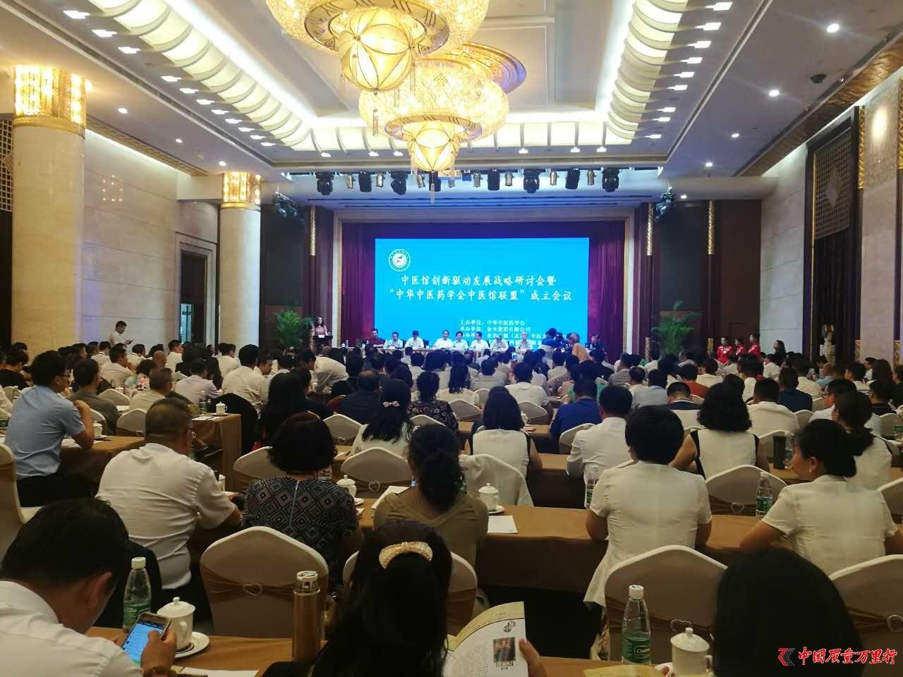 中华中医药学会携手金木集团成立国医馆