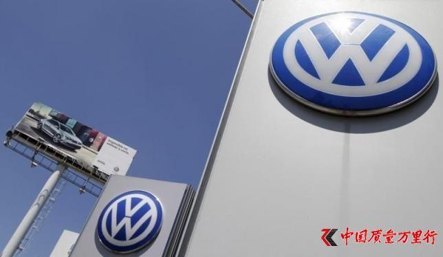 大众宣布在德国召回38.5万辆车 防抱死刹车故障
