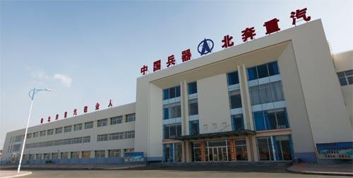"""【寻找中国好产品】北奔重汽的""""高起点、高标准、高品质""""发展战略"""