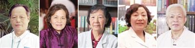 五位全国名老中医澄清让人头疼的中医传言