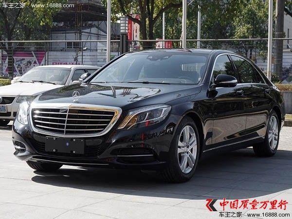 奔驰S级新增入门车型上市 售93.8万元