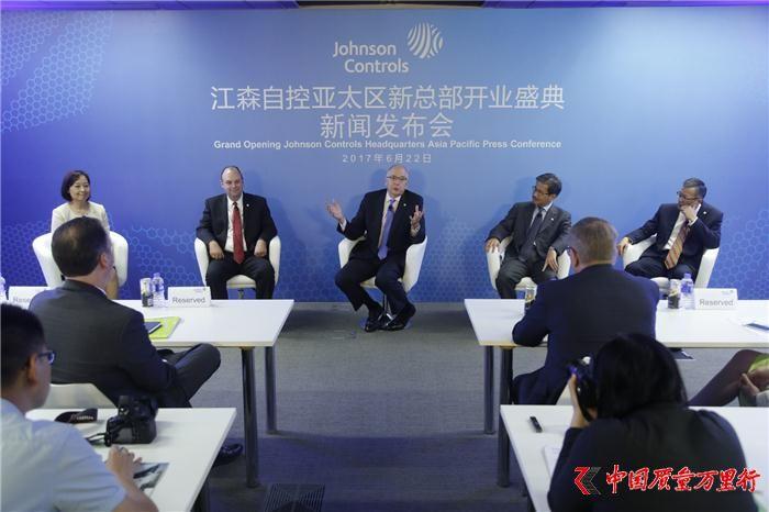 江森自控:以智慧引擎实现未来能源动力可持续发展