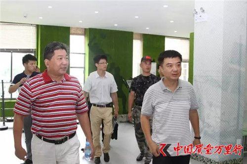 苏州市委宣传部一行考察隆力奇
