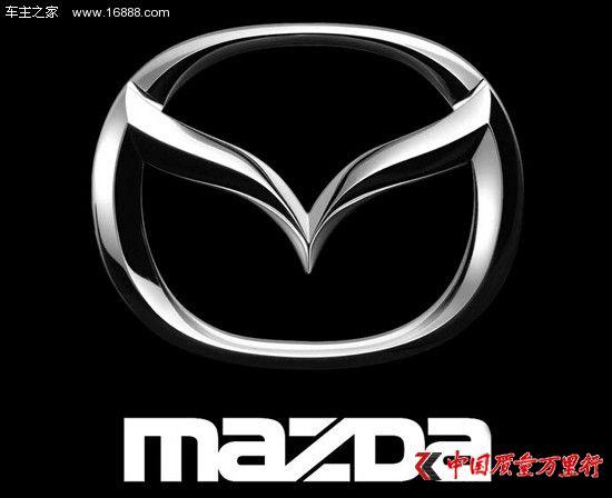马自达2017年5月汽车销量同比增加27.9%