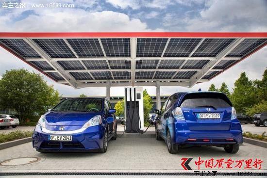 本田德国投放快速充电站 可同时为4辆车充电